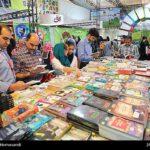 Tehran Book Fair55