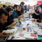 Tehran Book Fair59