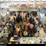 Tehran Book Fair69