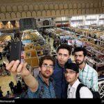 Tehran Book Fair70