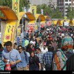 Tehran Book Fair71