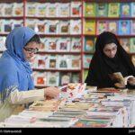 Tehran Book Fair72