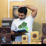 Tehran Book Fair73