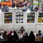 Tehran Book Fair76