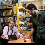 Tehran Book Fair78