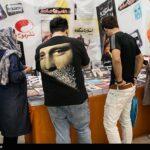 Tehran Book Fair80