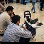 Tehran Book Fair83