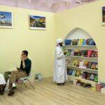 Tehran Book Fair99