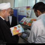 Tehran International Book 0
