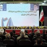 Tehran International Book 00