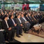 Tehran International Book 02