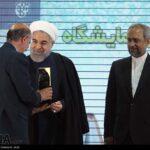 Tehran International Book 06