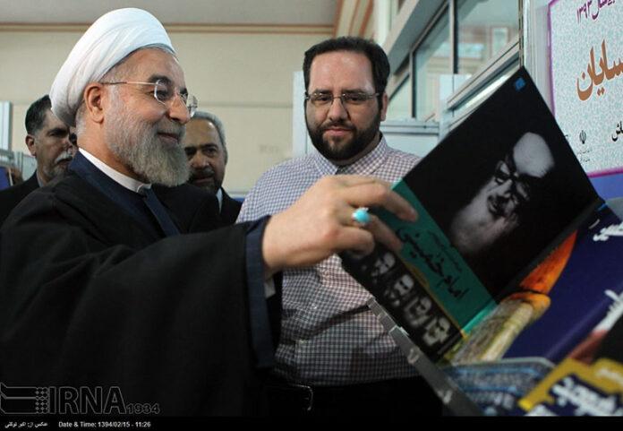 Tehran International Book 1