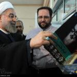 Tehran International Book 11