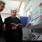 Tehran International Book 13