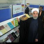 Tehran International Book 14