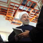 Tehran International Book 15