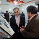 Tehran International Book 86