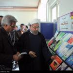 Tehran International Book 88
