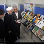 Tehran International Book 89