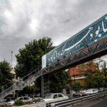 Tehran6479