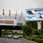 Tehran6855