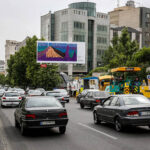 Tehran7032