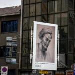 Tehran8030