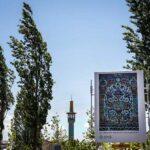 Tehran8620