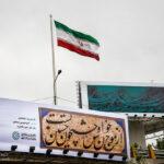 Tehran__MG_6746