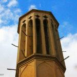 Yazd_5218