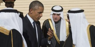 Image: SAUDI-US-ROYALS-DIPLOMACY-OBAMA
