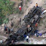 Bus crashes 307