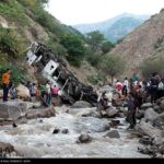 Bus crashes 308