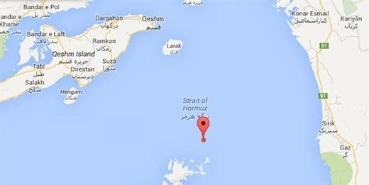 Hormuz Strait