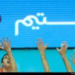 Iran-US-Volleyball-Tehran4