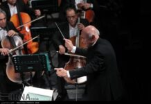 Iran's National Orchestra