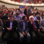 Iran's National Orchestra-3