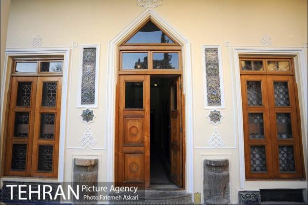 Moghadam Museum