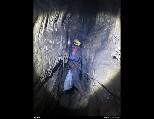 Iran's Most Dangerous Cave