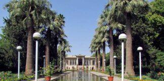 Afif-Abad00