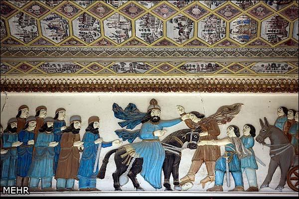 Afif-Abad462