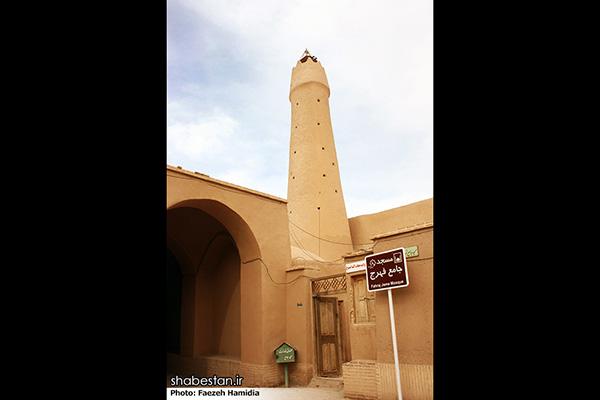 Fahraj Mosque60