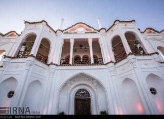 Fathabad Garden0