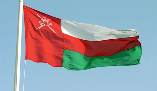 Oman Flags