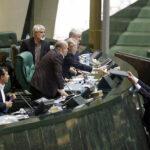 Zarif-parliament