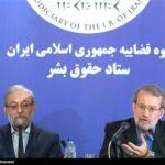 Ali-Javad-Larijani-HumanRights