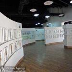 Botanical Museum-101