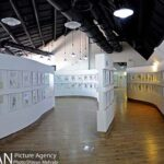 Botanical Museum-122