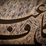 Calligraphy0